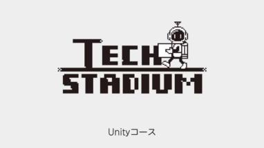 tech-stadiumunity