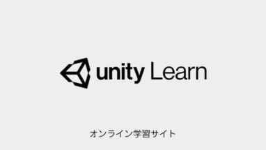 unity-online-learning