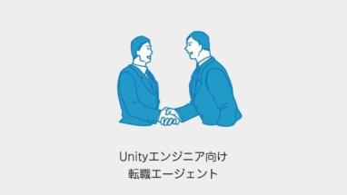 unity-recruitment-agency