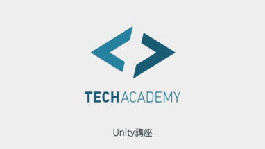 unity-tech-academy