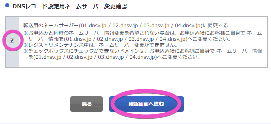 f:id:min0124:20170917134805p:plain