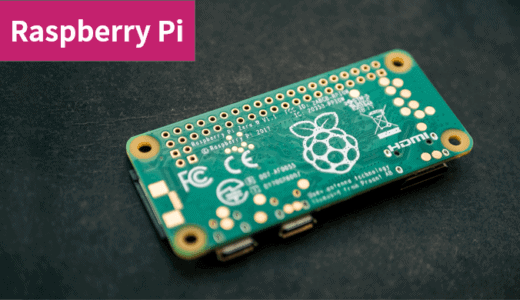 eyecatch_raspberry-pi