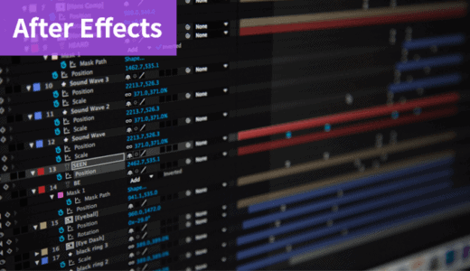 【AfterEffects】Element 3DでObj Sequenceをインポートする方法