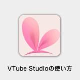 eyecatch-live2d-vtube-studiors