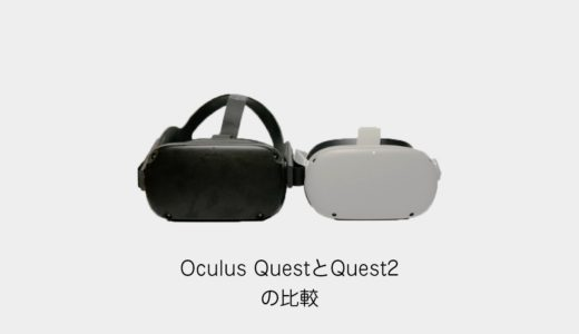 18462_compare-oculus-quest